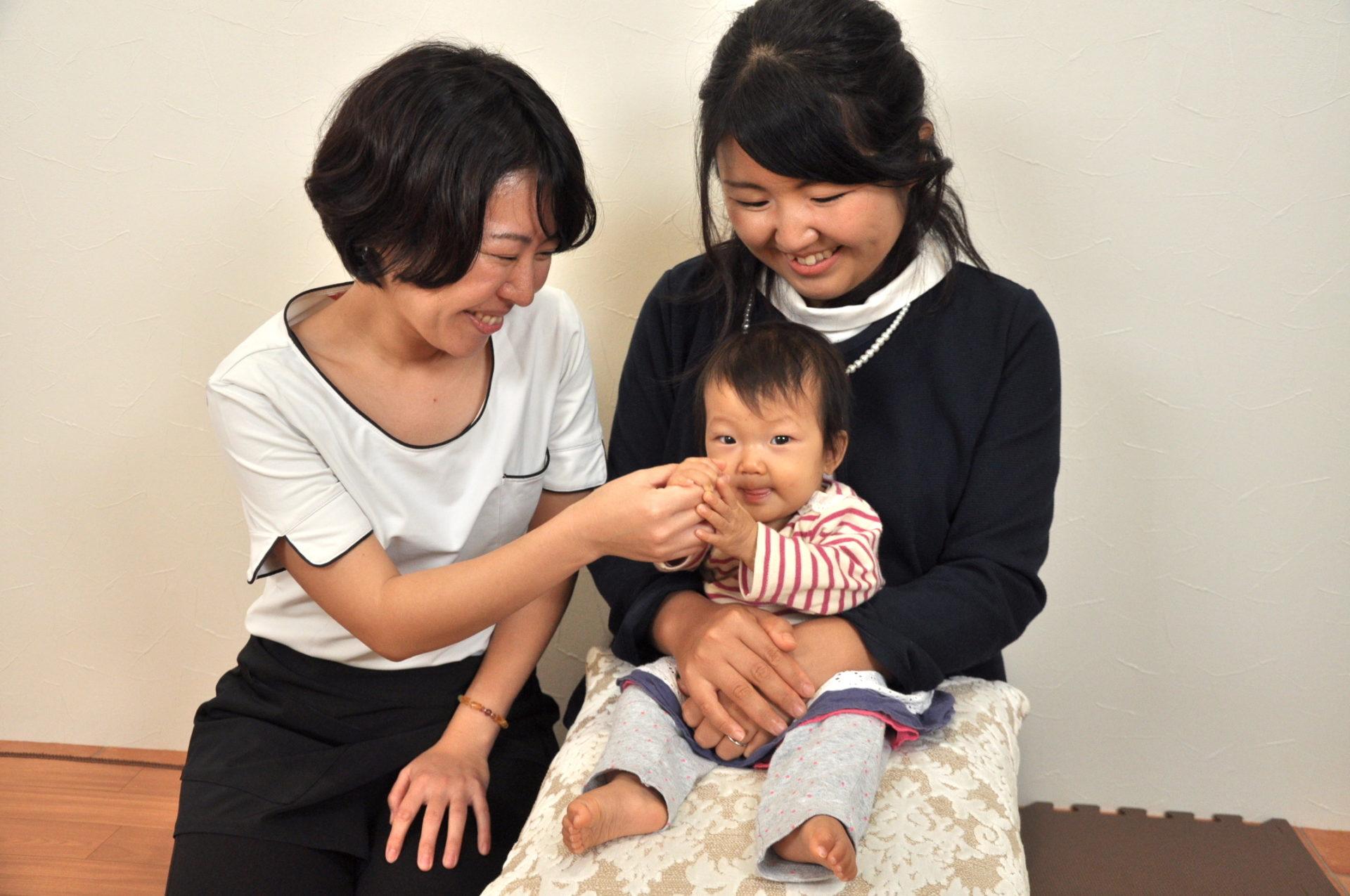 育休中に学びたい!家族の毎日をハッピーにする方法