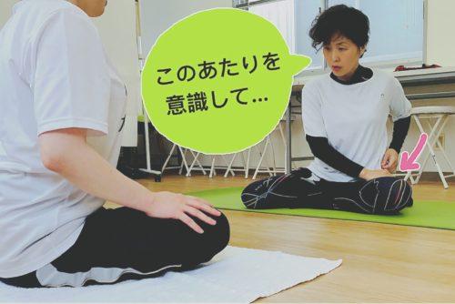 股関節の体操の様子