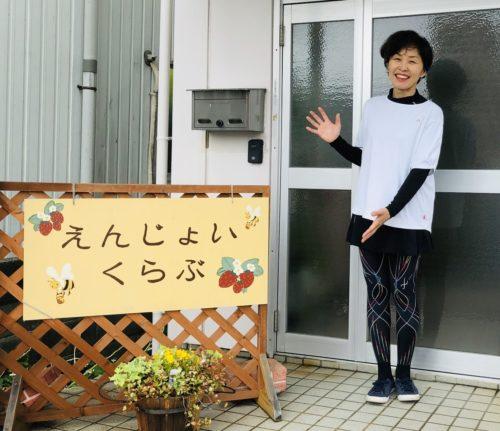 玄関で笑顔の美耶先生